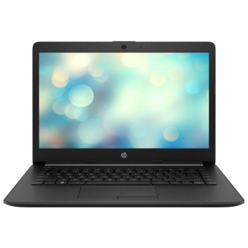 tecnologia-computadores-portatil-hewlett-packard-255-g7-athlon-8gb-linux-28S75LT-amb-frontal